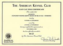 Boo DCAT certificate